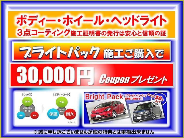 Honda Cars 埼玉 U-Select 狭山(2枚目)