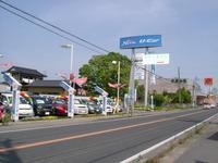 ネッツトヨタ千葉株式会社 ユーコム茂原店