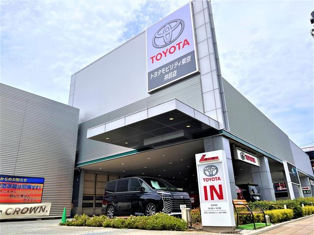 トヨタモビリティ東京(株)U-Car井荻店(1枚目)