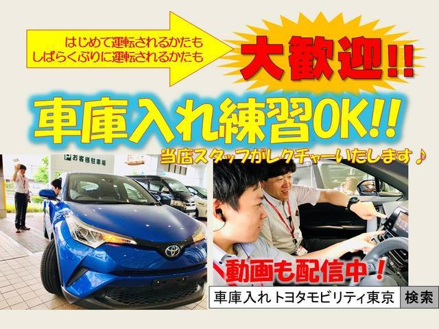 トヨタモビリティ東京(株)U-Car井荻店(3枚目)