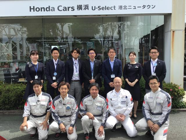 Honda Cars横浜 U-Select港北ニュータウン(0枚目)