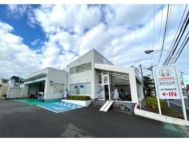Honda Cars 埼玉 U-Select 所沢