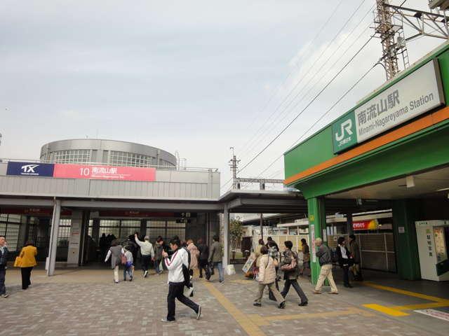 ネッツトヨタ千葉株式会社 南流山店(5枚目)
