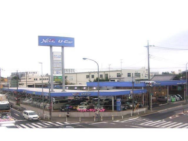 ネッツトヨタ千葉株式会社 ユーコム柏若柴店