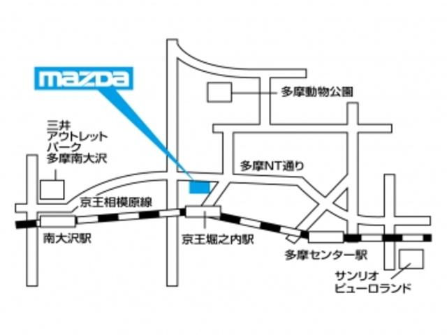 (株)関東マツダ 八王子堀之内ユーカーランド(6枚目)