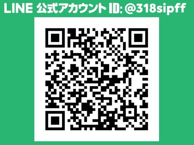 (株)日産サティオ湘南 UCAR MARKET平塚(6枚目)