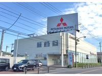 東日本三菱自動車販売(株) 平塚店