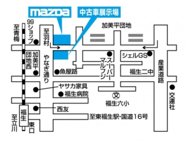 (株)関東マツダ 福生店(6枚目)