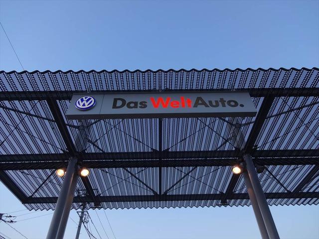 Volkswagen港北 認定中古車センター フォルクスワーゲンジャパン販売株式会社(6枚目)