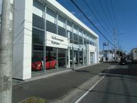 Volkswagen港北 認定中古車センター フォルクスワーゲンジャパン販売株式会社
