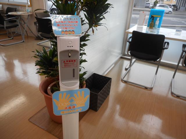 トヨタカローラ神奈川(株) 大井松田マイカーセンター(4枚目)