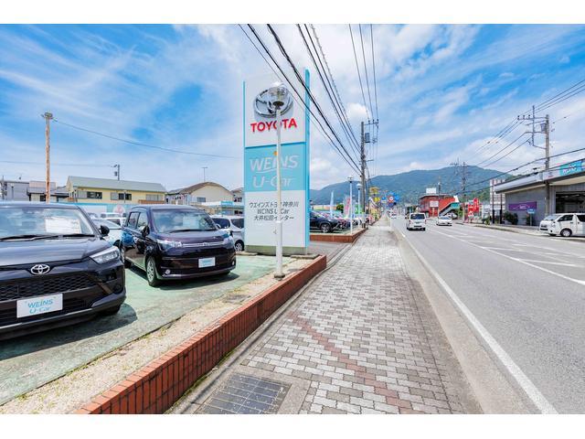 トヨタカローラ神奈川(株) 大井松田マイカーセンター(5枚目)