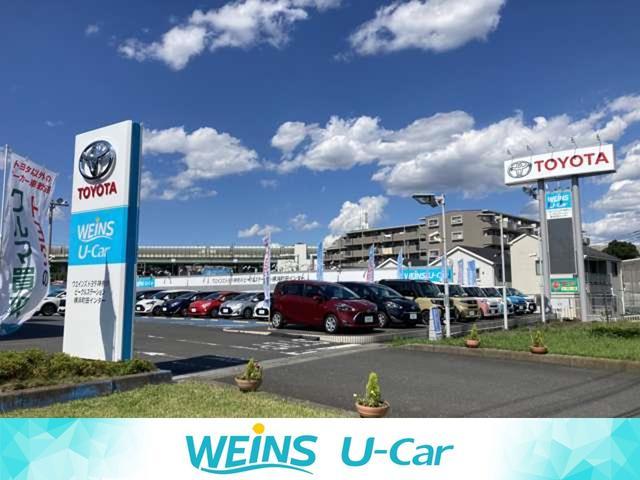ネッツトヨタ神奈川(株) U-Car東名横浜