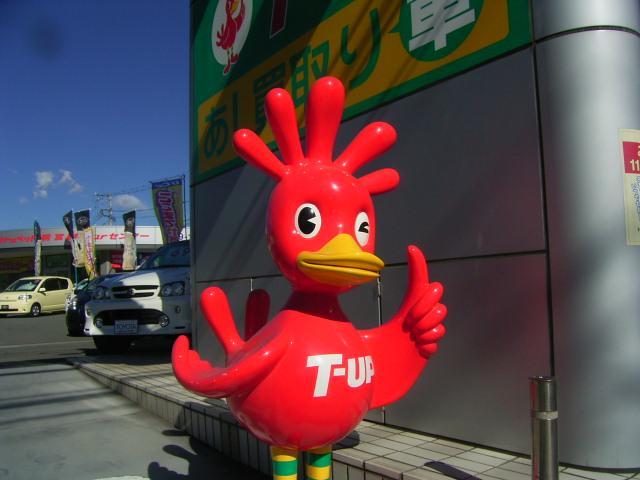 横浜トヨペット(株) 鴨宮UーCarセンター(2枚目)
