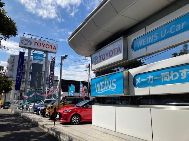 横浜 トヨペット 中古 車