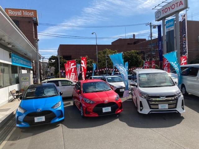 横浜トヨペット(株) 港北UーCarセンター(3枚目)