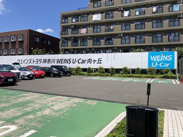 横浜トヨペット(株) 向ヶ丘UーCarセンター(2枚目)