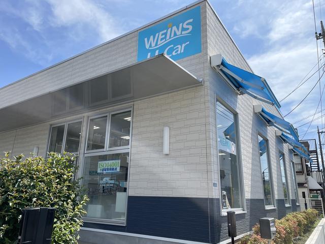横浜トヨペット(株) 向ヶ丘UーCarセンター(5枚目)