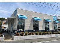 横浜トヨペット(株) 向ヶ丘UーCarセンター