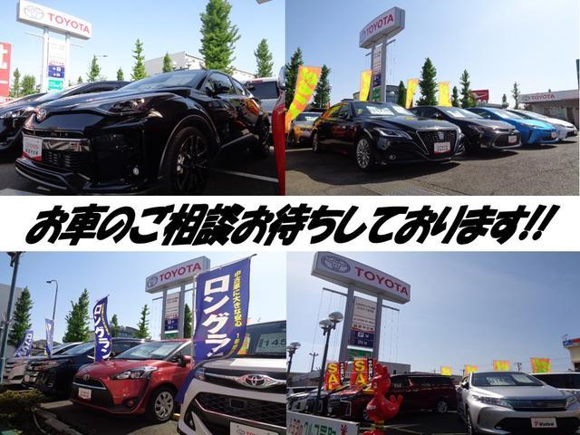 トヨタモビリティ東京(株)U-Car八王子店(1枚目)