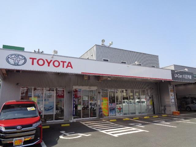 トヨタモビリティ東京(株)U-Car八王子店(2枚目)
