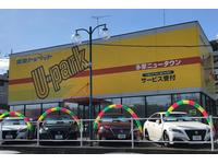 トヨタモビリティ東京(株)U−Car多摩ニュータウン店