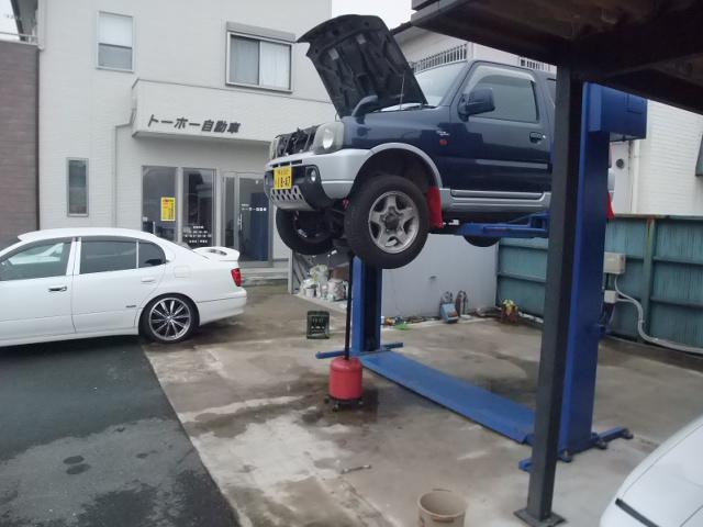 (有)トーホー自動車(4枚目)
