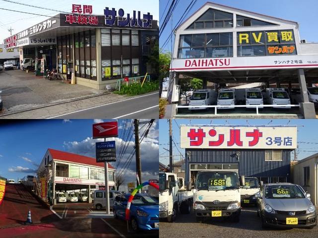 サンハナ自動車(株)JU適正販売店(1枚目)
