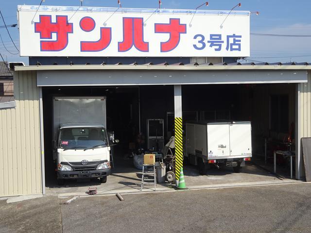 サンハナ自動車(株)JU適正販売店(5枚目)