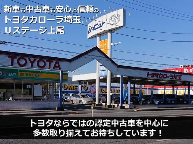 トヨタカローラ埼玉(株) Uステージ上尾