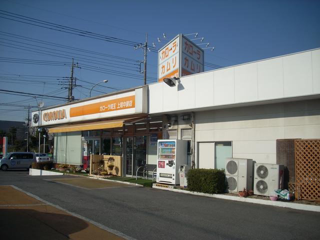 トヨタカローラ埼玉(株) Uステージ上尾西(3枚目)