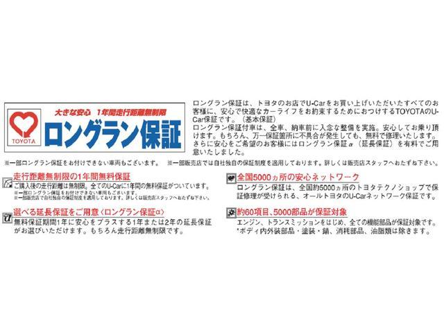 トヨタカローラ埼玉(株) Uステージ上尾西(6枚目)