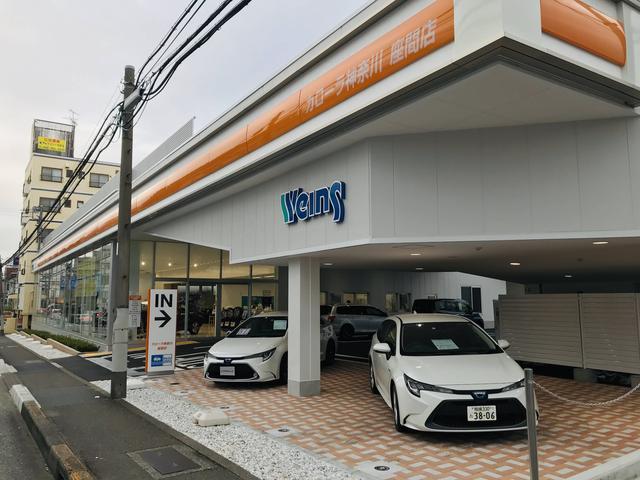 トヨタカローラ神奈川(株) 座間店(4枚目)