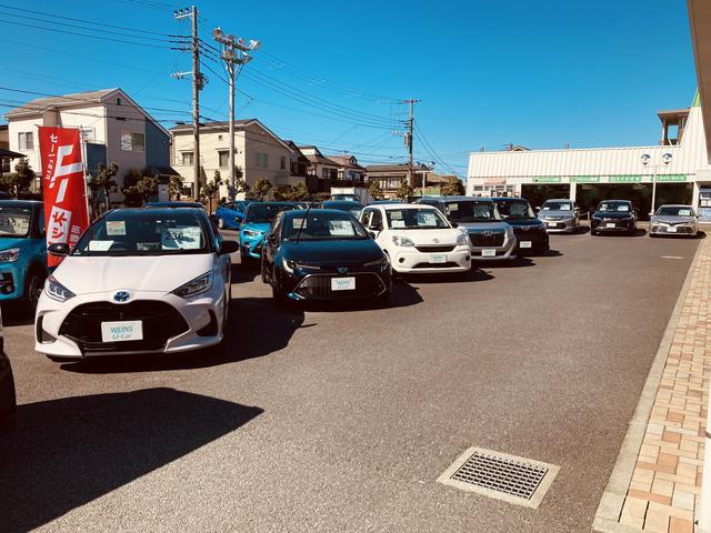 ネッツトヨタ神奈川(株) U-Car湘南台(5枚目)