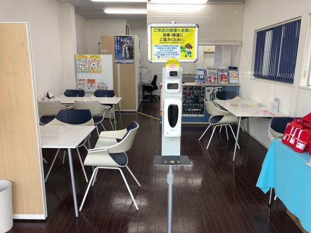 トヨタモビリティ神奈川 中古車タウン鵜野森(4枚目)