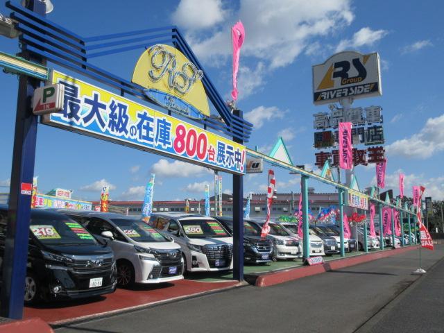 新型車が半額で乗れる専門店(株)リバーサイド エルザ246号店(1枚目)