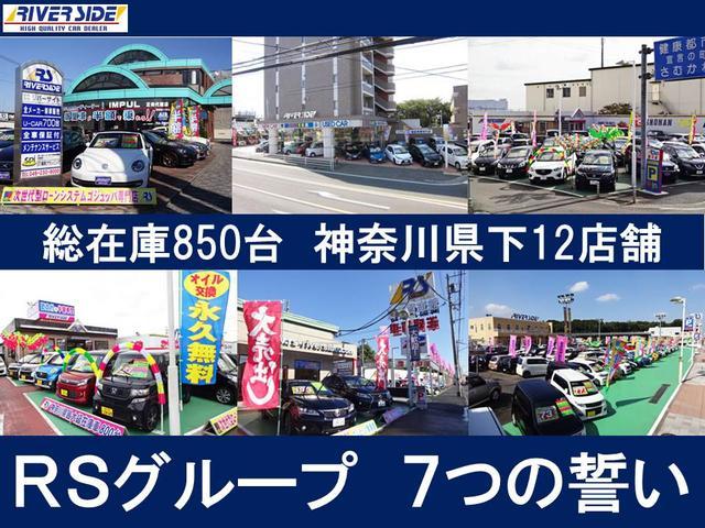 新型車が半額で乗れる専門店(株)リバーサイド エルザ246号店(5枚目)