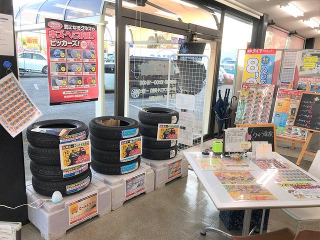 オニキス・フラット7 千葉16号 店内 タイヤ交換も大歓迎です!