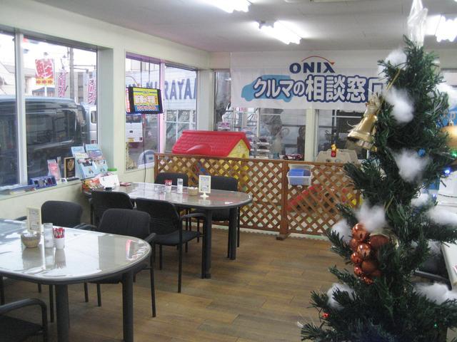 ONIX武蔵村山店(オニキス武蔵村山店) 株式会社オートコミュニケーションズ(1枚目)
