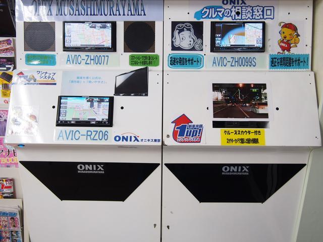 ONIX武蔵村山店(オニキス武蔵村山店) 株式会社オートコミュニケーションズ(6枚目)