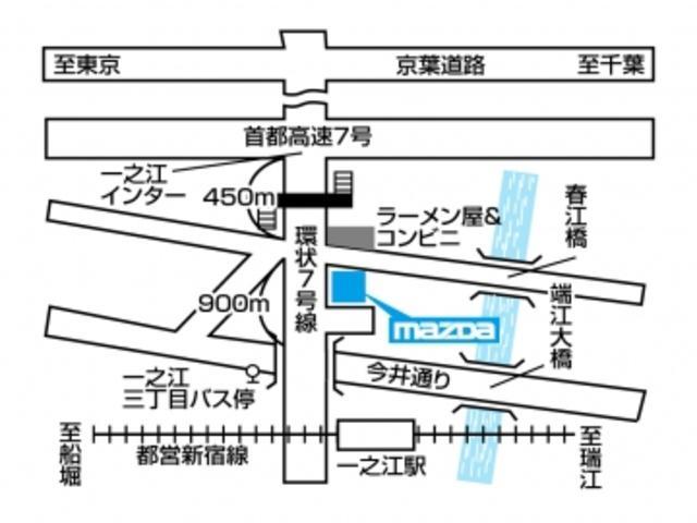(株)関東マツダ 一之江店