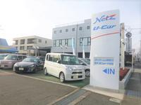 ネッツトヨタ神奈川(株) U−Car平塚西
