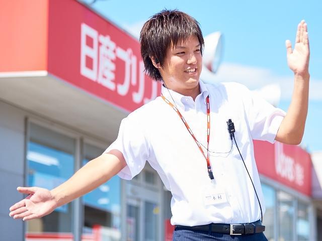 日産プリンス埼玉販売(株) ユーカーズ熊谷(3枚目)