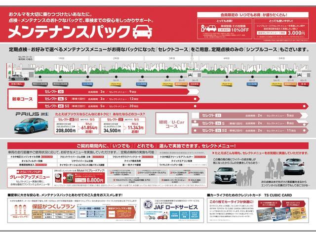 トヨタモビリティ東京(株)U-Car深川店(6枚目)