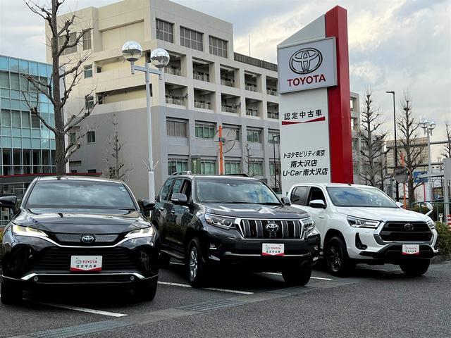 トヨタモビリティ東京(株)U-Car南大沢店(1枚目)