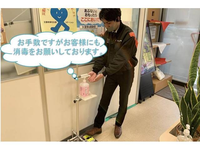 トヨタモビリティ東京(株)U-Car南大沢店(4枚目)