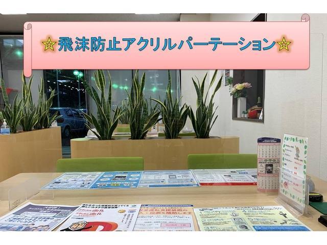トヨタモビリティ東京(株)U-Car南大沢店(6枚目)