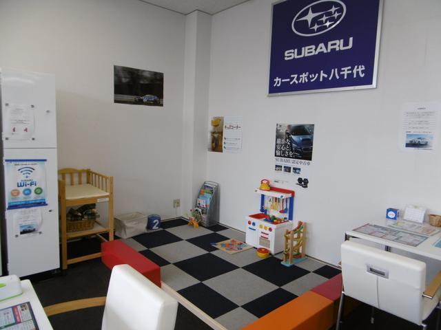 千葉スバル(株) カースポット八千代(4枚目)