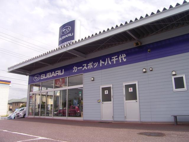 千葉スバル(株) カースポット八千代(5枚目)