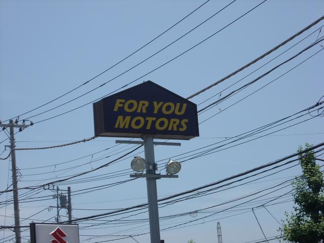 (有)朋友自動車商会